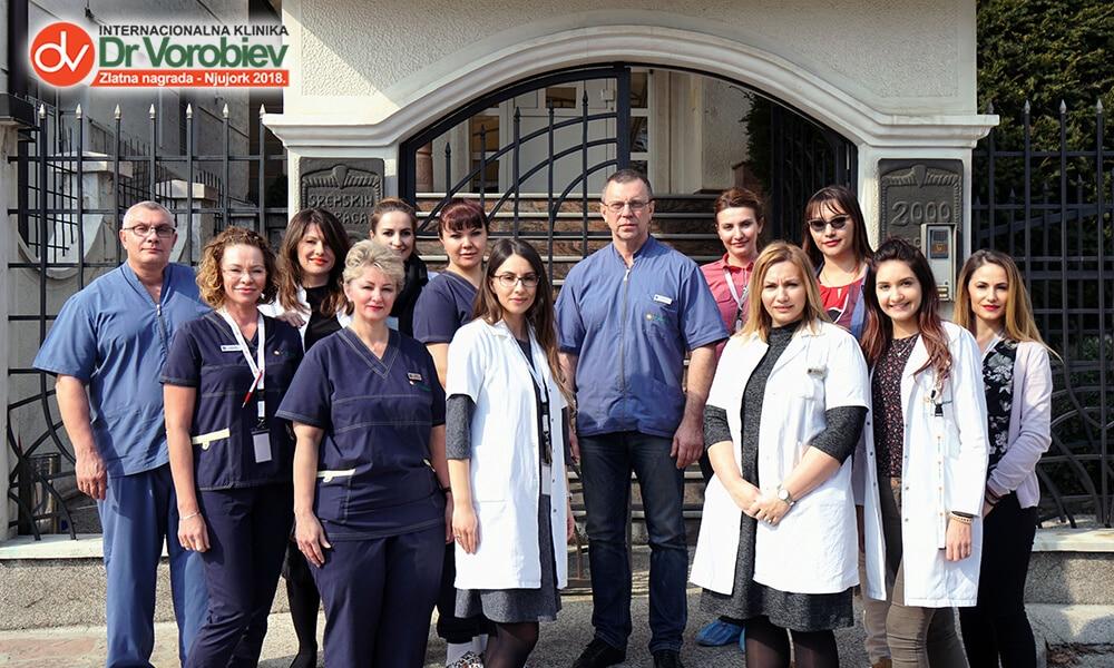 dr vorobjev osoblje klinike